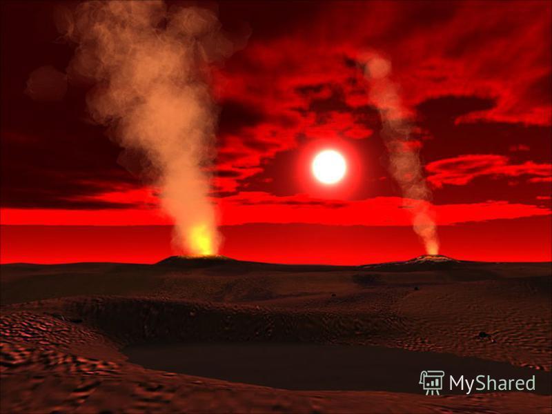 процессы и явления, происходящие в недрах и на поверхности земной коры в связи с перемещением магмы.