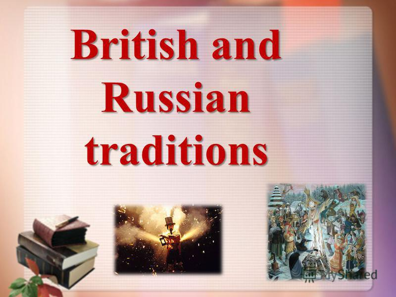 British and Russian traditions