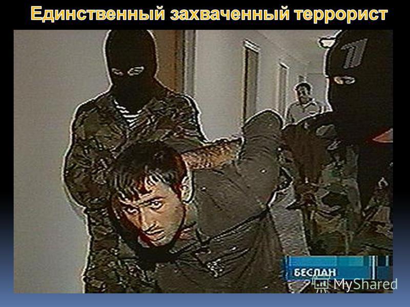 1 сентября 2004 года отряд террористов под руководством Расула Хачбарова численностью более 30 человек захватили здания средней школы 1 села Хурикау (60 км от Беслана). Во время праздничной линейки во дворе школы вооруженные люди, открыв стрельбу пов