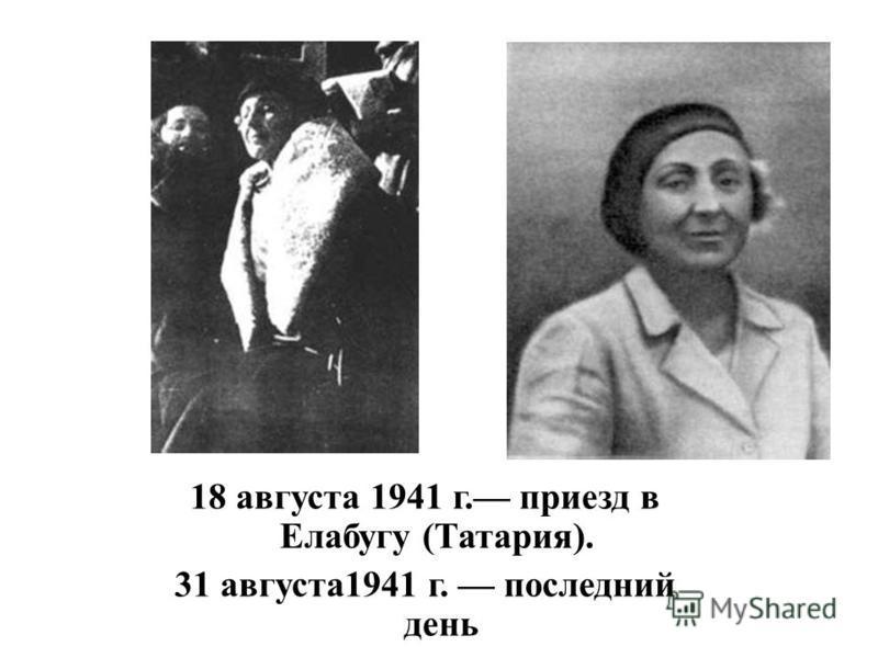 Проводы А.С. Эфрон в Москву на вокзале в Париже. 15 марта 1937 года. Слева направо: М.Н. Лебедева, М.И. Цветаева, Ира Лебедева, А.С. Эфрон, Мур.