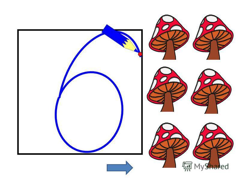 Сколько букв есть у дракона И нулей у миллиона, Разных шахматных фигур, Крыльев у трёх белых кур, Ног у майского жука И сторон у сундука, Коль не можем сами счесть, Нам подскажет цифра…