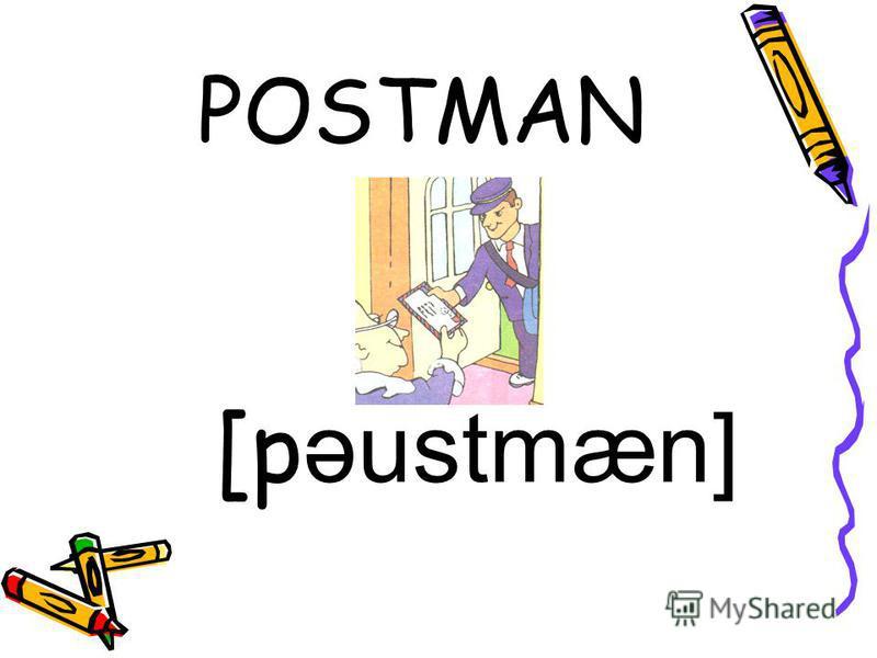 POSTMAN [p əustmæn]