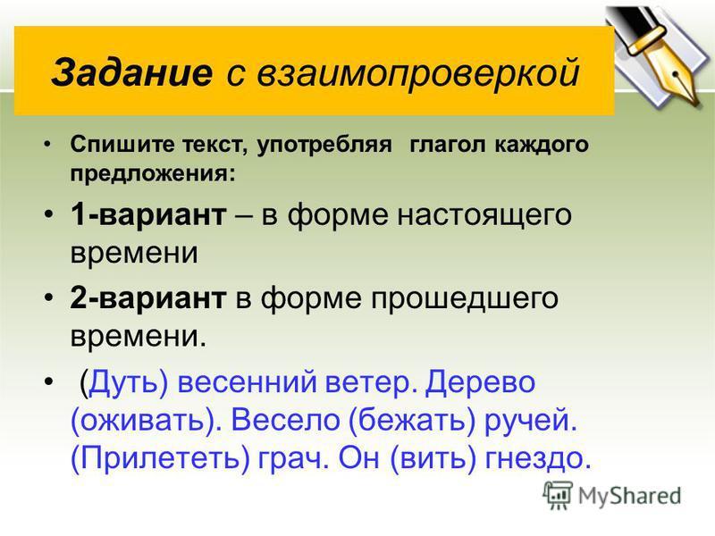 с. 156, Упр. 24.