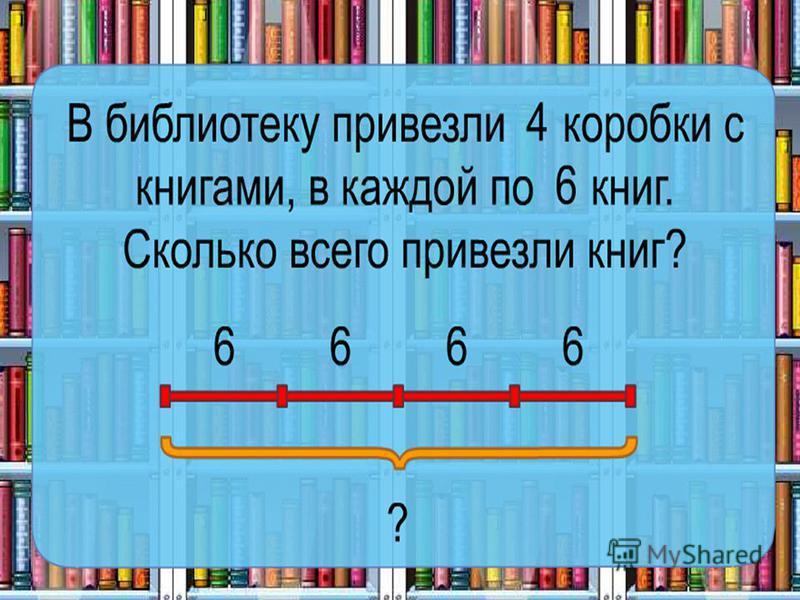 Реши задачи: с. 11, 47, 48, 50