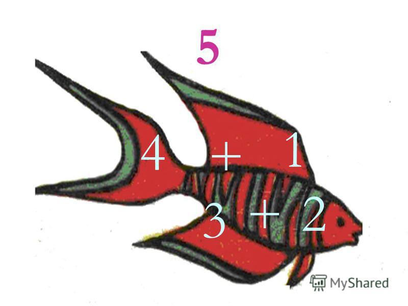 5 4 + 1 3 +2