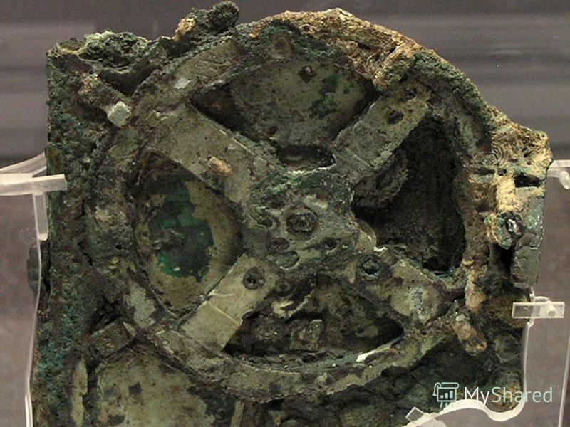 Первый механический компьютер Антикиферский механизм (150 год до н.э.) Антикиферский механизм