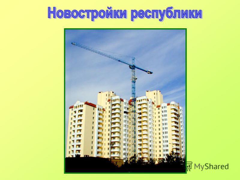Мордовия сегодня