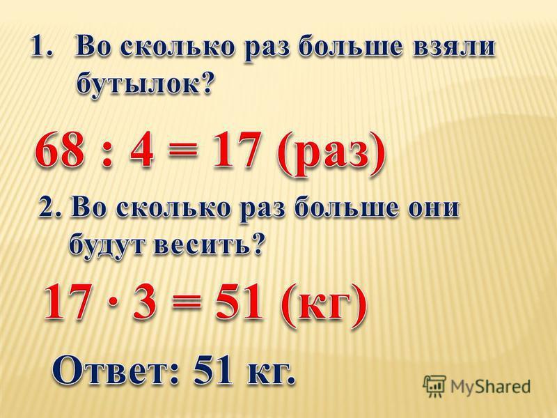 Решим задачу (стр. 137, 11)