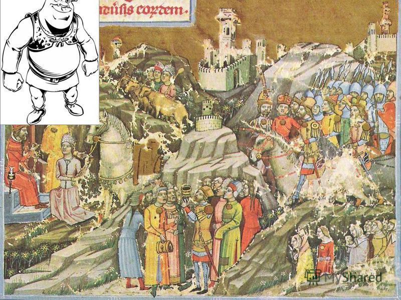 . В связи с ними как отголоски тогдашних времен, в легендах и сказках многих европейских народов описываются страшные игры людоеды, великаны, жестокие и беспощадные.легендахигры