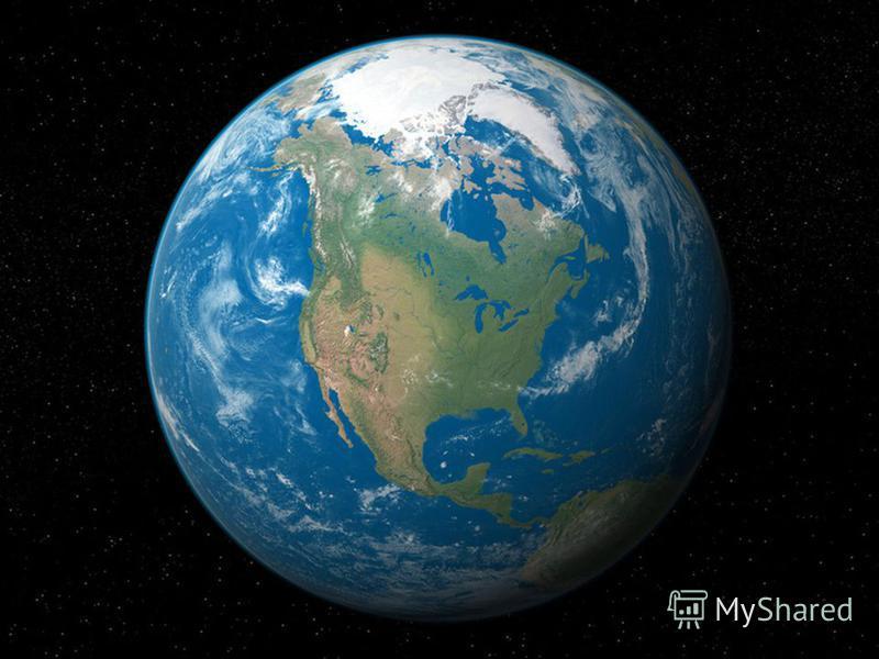 Леса, которые на поверхности Земли были бесконечными, можно окинуть одним взглядом, пересчитать зверей в лесу и запасы рыбы в реках и океанах, заглянуть в толщу Земли и осмотреть запасы полезных ископаемых.