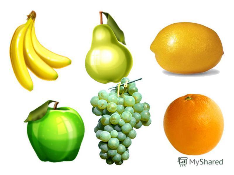 «Овощи и фрукты- витаминные продукты».