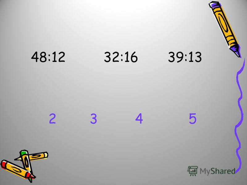 48:12 32:16 39:13 2 3 4 5