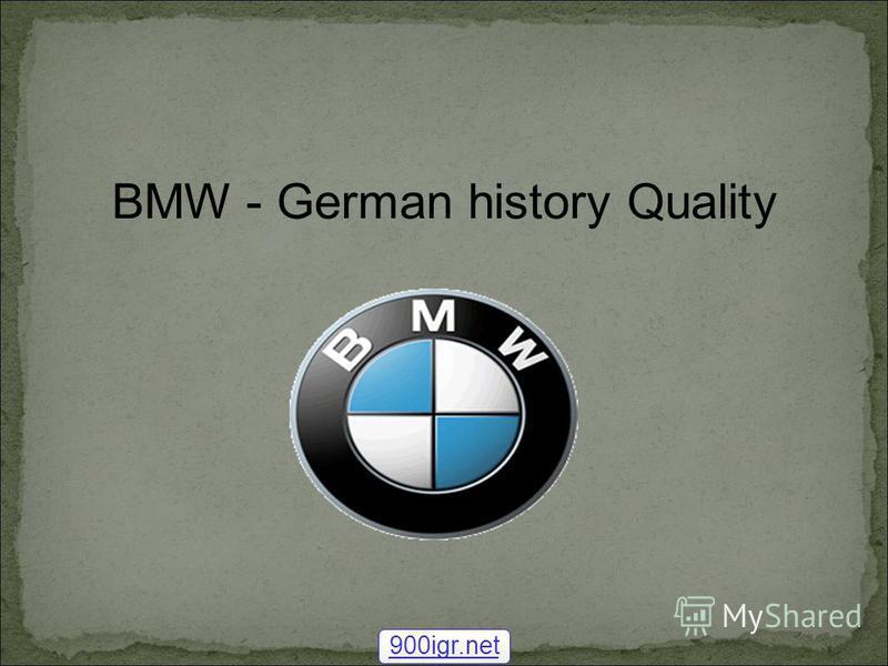 BMW - German history Quality 900igr.net