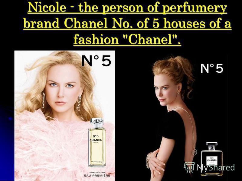 Nicole - the person of perfumery brand Chanel No. of 5 houses of a fashion Chanel.
