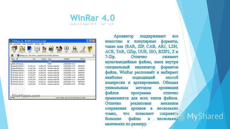 WinRar 4.0 WinRar 4.0
