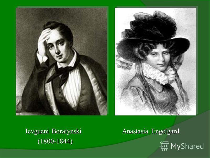 Ievgueni Bоratynski Anastasia Engelgard (1800-1844) (1800-1844)
