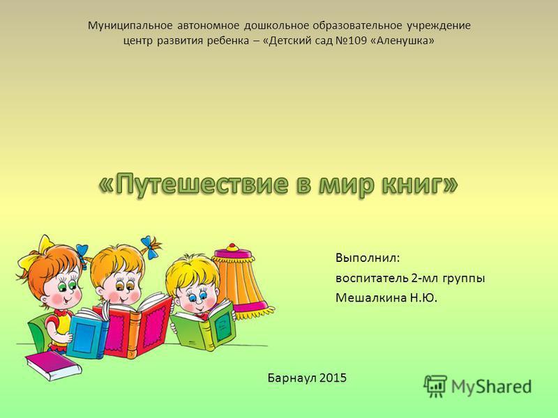 Детские познавательные книги скачать бесплатно