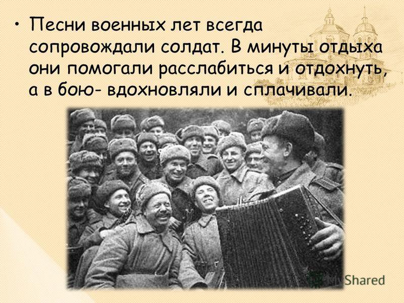аккорды песни 5 минут гурченко: