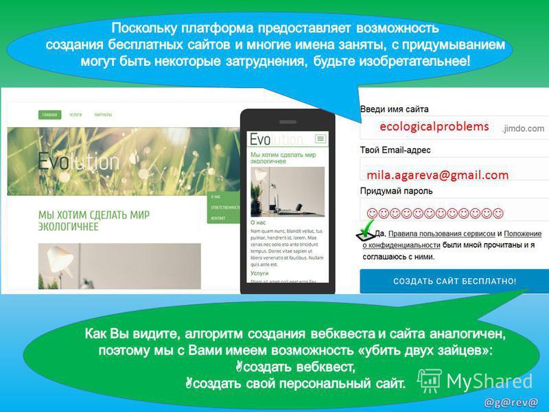 ecologicalproblems mila.agareva@gmail.com
