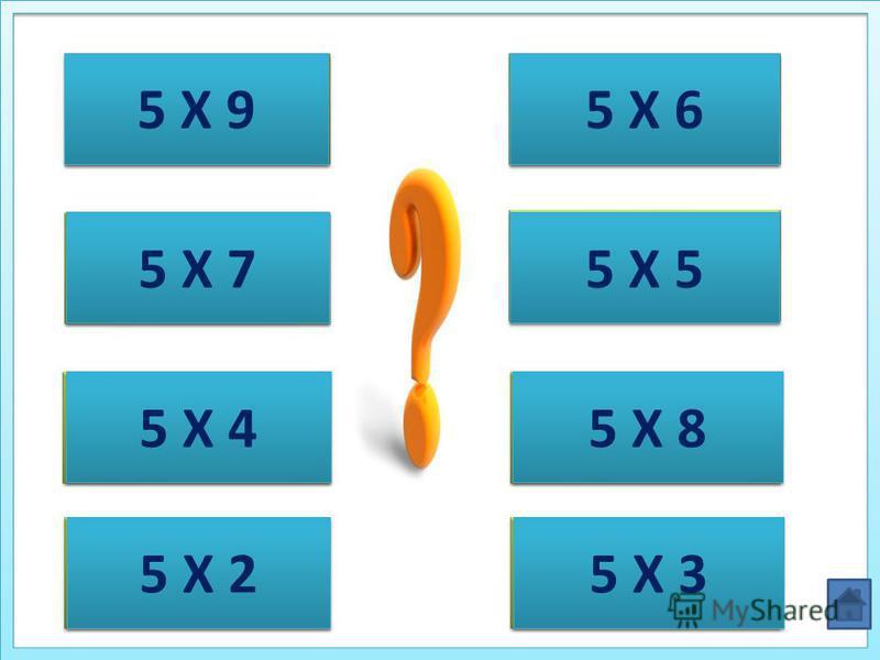 40 5 Х 8 40 5 Х 9 30 5 Х 6 35 5 Х 7 25 5 Х 5 20 5 Х 4 10 5 Х 2 15 5 Х 3