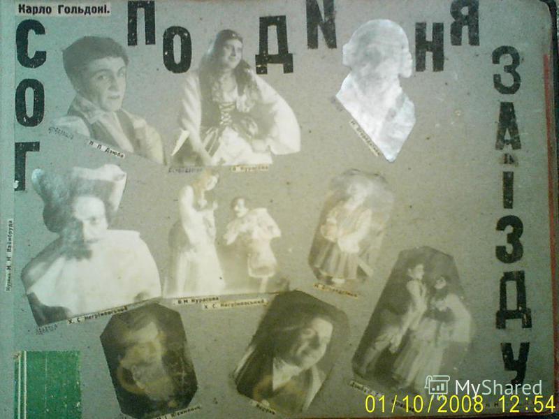 Альбом 11