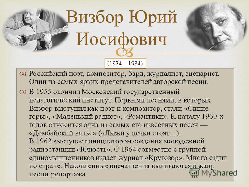 Григорьевой Полины 11 « А »