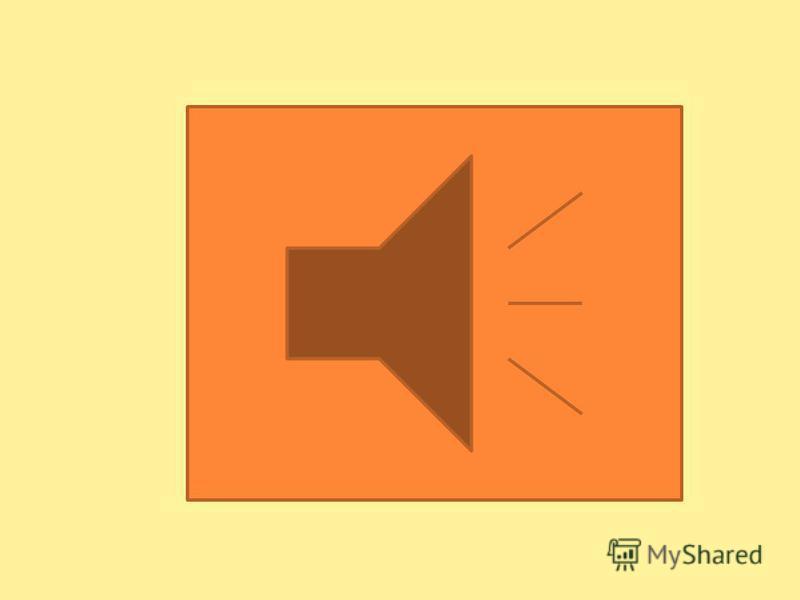При прохождении света через плоскопараллельную пластину свет дважды на своем пути претерпевает преломление, в результате чего луч падающий на пластину и луч выходящий из нее оказываются параллельными, но смещенными друг относительно друга. Поэтому ст