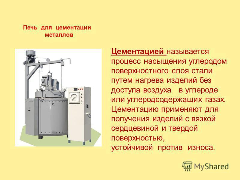 Схема получения сахара из свеклы Свеклу моют в свекломойке и режут ее на стружку в свеклорезках. Стружку в диффузионных аппаратах помещают в горячую воду и получают диффузионный сок. В дефекаторе и сатураторе диффузионный сок очищают известковым раст