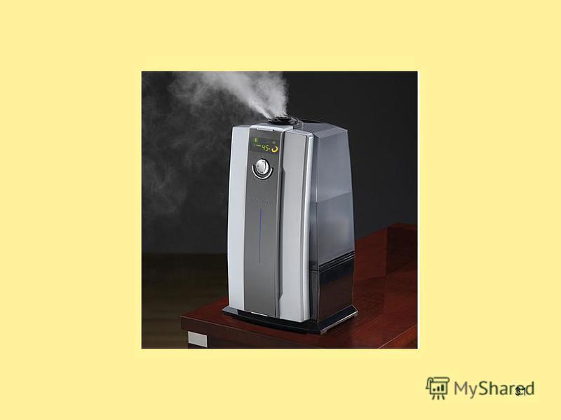 30 Ультразвуковой увлажнитель воздуха Контроль уровня влажности Цветной жидкокристаллический дисплей Отображение текущей и заданной влажности Специальный автоматический режим (поддерживается оптимальный уровень влажности в зависимости от температуры)
