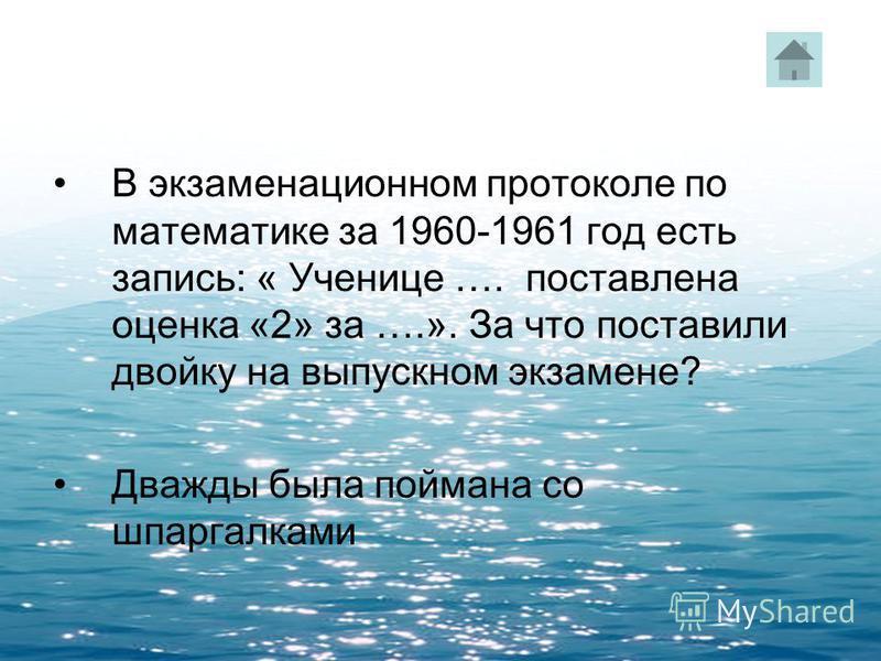 Кадыровы, Алиевы, Кунаровы. Что общего в них? В сш 14 работают несколько представителей из каждой семьи.