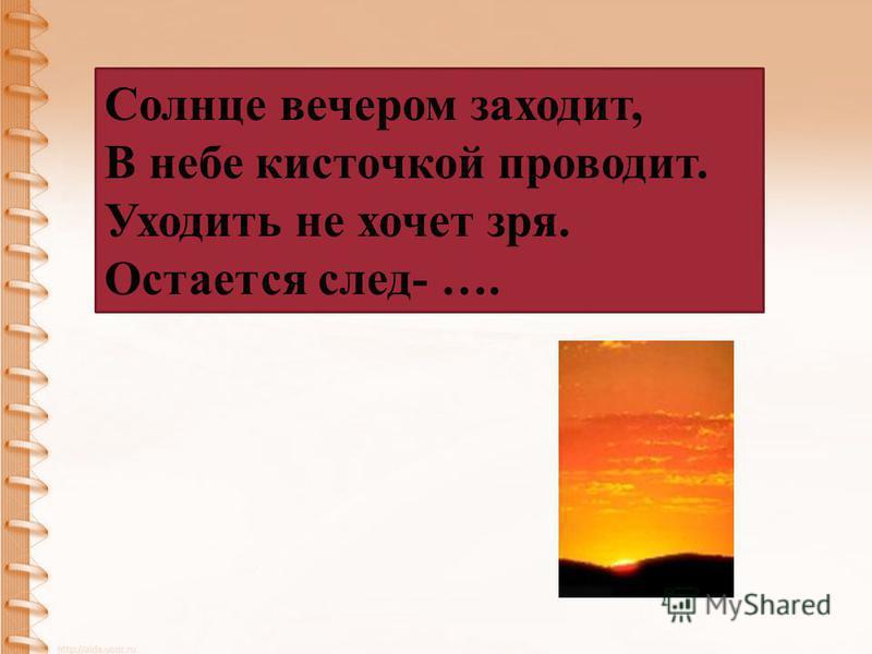 С ОВ ОБ БР ОЗА Кроссворд Ы А РГ