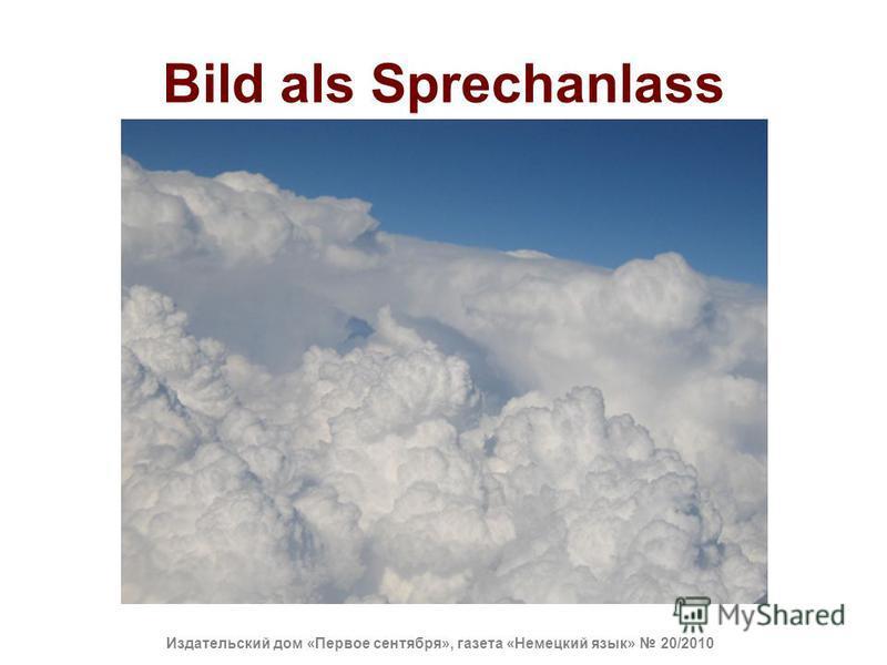 Bild als Sprechanlass Издательский дом «Первое сентября», газета «Немецкий язык» 20/2010