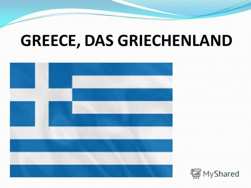 GREECE, DAS GRIECHENLAND