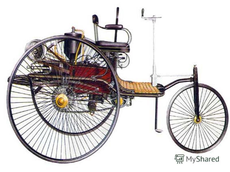 Le développement des automobiles se passait selon les directions : 1. Le design extérieur – le confort 2. Les moteurs des automobiles – la vitesse 3. Le combustible – la vitesse 4. La capacité de charge – le transport des charges et les voyageurs