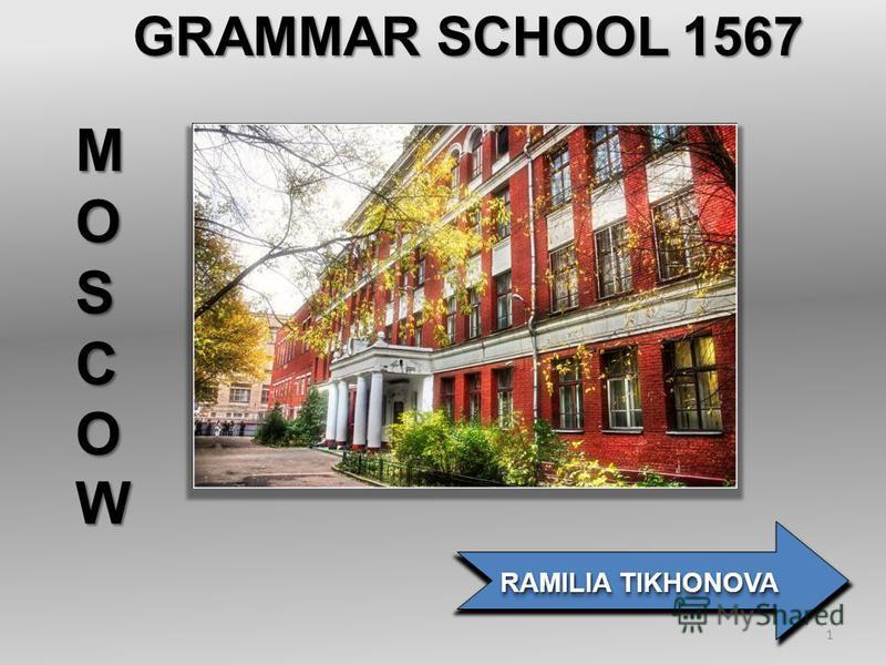GRAMMAR SCHOOL 1567 RAMILIA TIKHONOVA MOSCOW 1