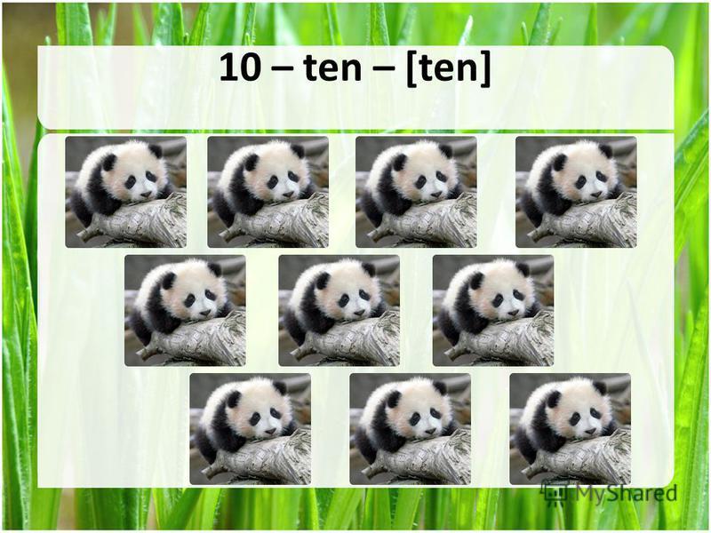 10 – ten – [ten]