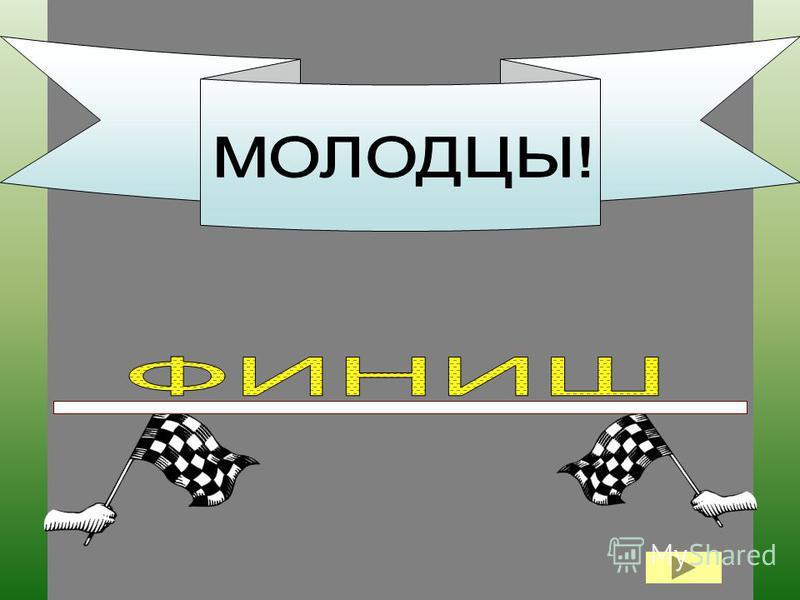 Р..БЯТА АДР..С ДО СВ..ДАНИЯ