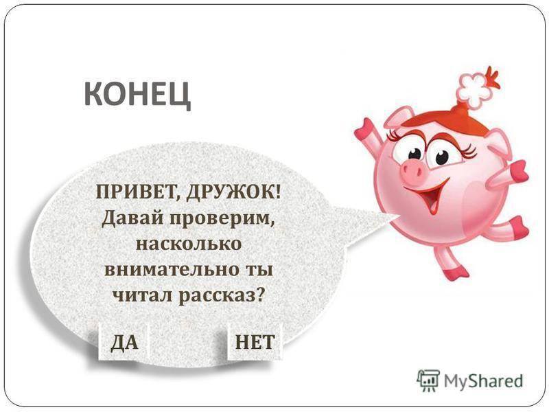 Зимой в холода дети будут пить чай с вареньем.