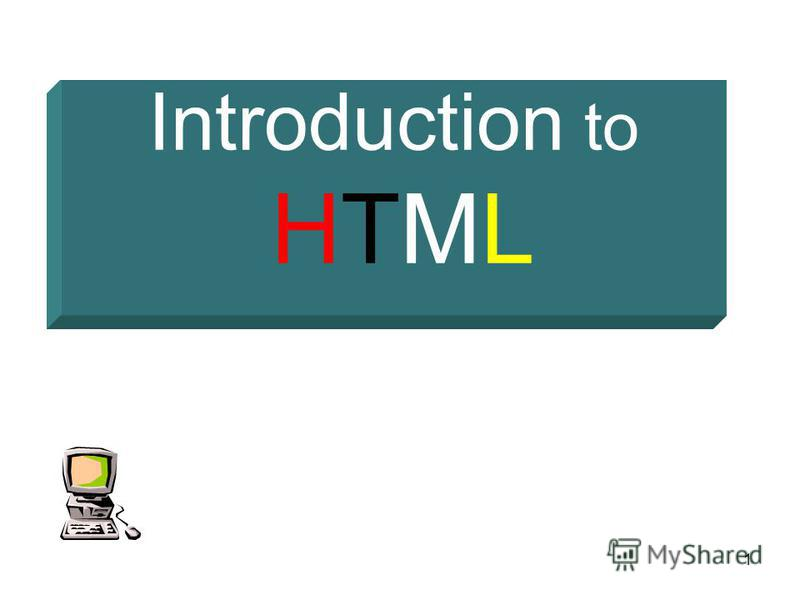 1 Introduction to HTML