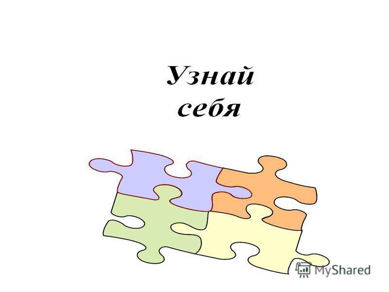 БАНК ЗНАНИЙ 1 у. е. ЗНАНИЕ - ПРИБЫЛЬ