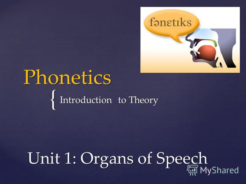an analysis of the phonetics the science of speech Speech science, rhetoric, and phonetics study the conditions of human communication from the perspective of spoken expression, ie are centrally concerned with human speech and hearing depending on the specialist focus of the respective degree programmes, instrumental measurement methods including the use of computers (phonetics), speech.