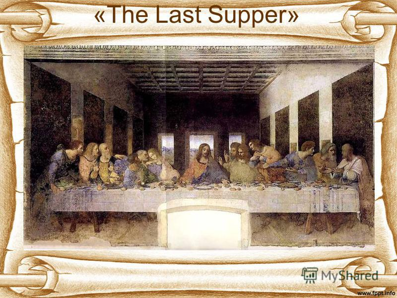 «The Last Supper»