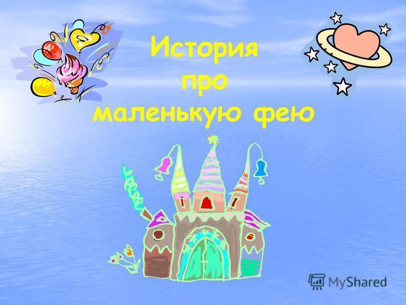 Алексеевская средняя общеобразовательная школа 3 имени Г.С.Боровикова представляет:
