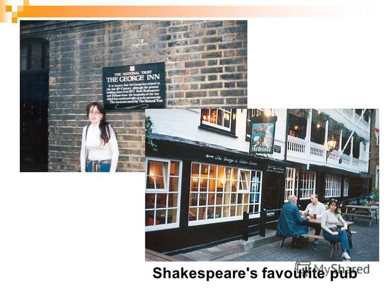 Shakespeare's favourite pub