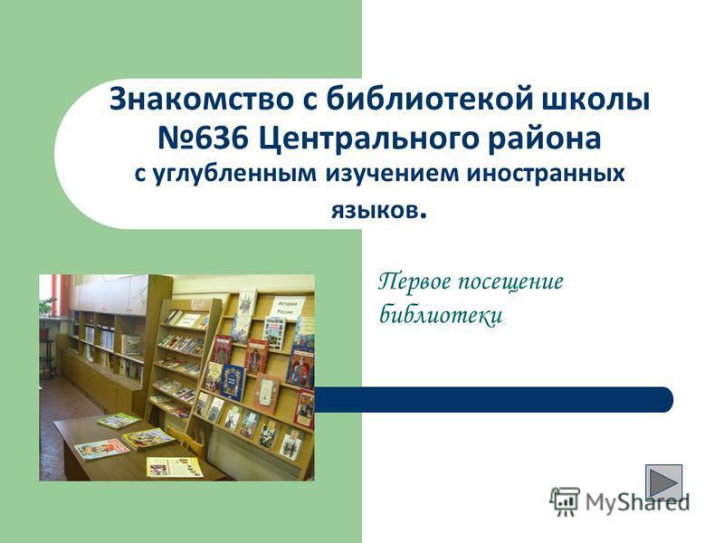 Книги по изучению иностранных языков скачать бесплатно