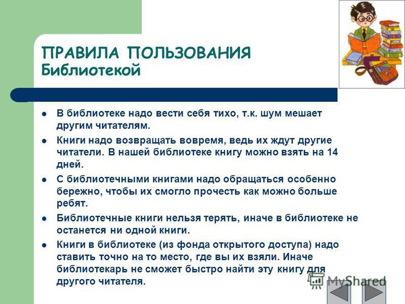 Журналы Костер Ералаш Юный эрудит Юный путешественник Детская роман-газета Чудеса и тайны Автобус и другие