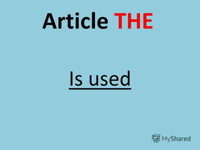 Article THE Is used