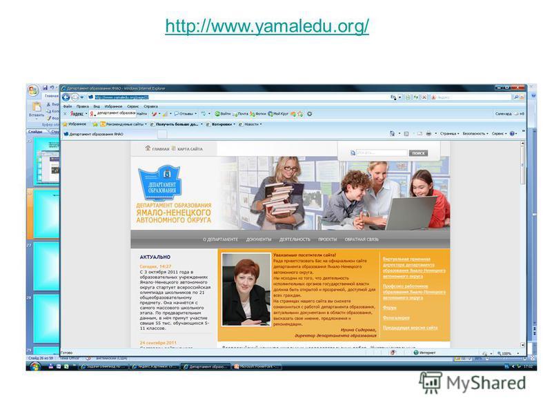 http://www.yamaledu.org/