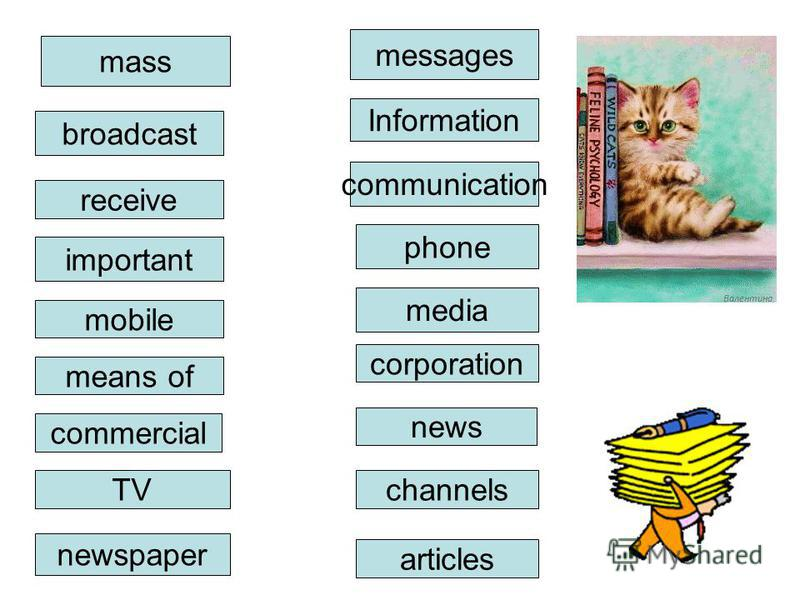 mass broadcast receive mobile means of corporation news communication phone media commercial messages TV articles channels important newspaper Information