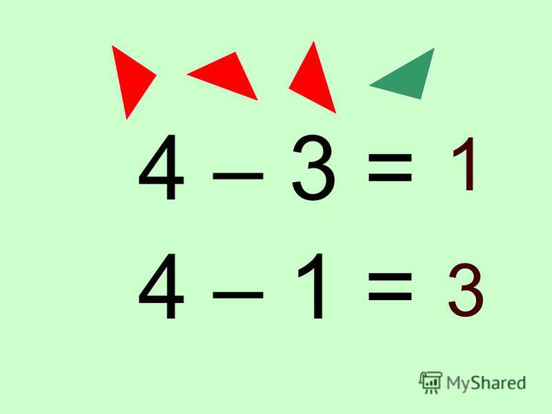4 – 3 = 4 – 1 = 1 3
